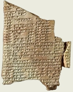 Assyrian copy of the cuneiform tablet telling the legend of Etana. The Myth of Etana is the story of the Sumerian ante-diluvian King of Kish who ascends to heaven on an eagle to request the Plant of Birth from the gods so that he might have a son.